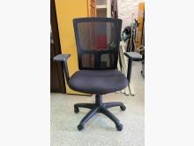[9成新] 黑色透氣小鋼網 升降電腦椅辦公椅電腦桌/椅無破損有使用痕跡