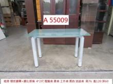 [9成新] A55009 4*2尺 電腦桌電腦桌/椅無破損有使用痕跡