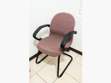 [95成新] 二手辦公椅 書桌椅辦公椅近乎全新