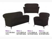 [全新] 全新小丸子1+2+3皮沙發多件沙發組全新