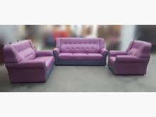 [全新] OZ12001粉紫色貓抓皮沙發多件沙發組全新
