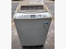 [7成新及以下] 國際14公斤洗衣機洗衣機有明顯破損