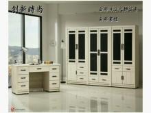 [全新] 全新白彩三抽屜一門高低櫃收納櫃全新