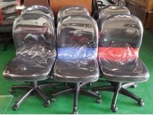 [全新] EA-700*全新氣壓透氣辦公椅電腦桌/椅全新