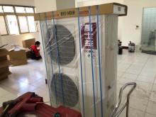 [8成新] MAXE萬世益變頻吊隱式冷氣機分離式冷氣有輕微破損