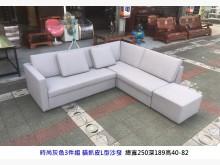 [95成新] 貓抓皮L型沙發 含輔助椅L型沙發近乎全新