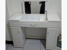 [9成新] 白色典雅化妝桌椅組鏡台/化妝桌無破損有使用痕跡