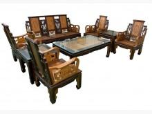 [全新] TK10302壇柚8件組客廳椅木製沙發全新