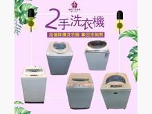 [8成新] 二手洗衣機洗衣機有輕微破損