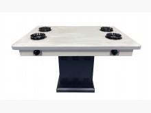 [8成新] E70407*4孔火鍋桌*餐桌有輕微破損