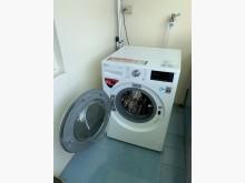 [9成新] LG 滾筒洗衣機(蒸洗脫烘)洗衣機無破損有使用痕跡