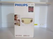 [9成新] 飛利浦復古造型壁燈其它電器無破損有使用痕跡