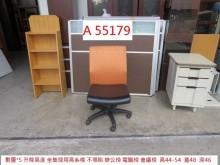 [9成新] A55179 皮面 升降 會議椅電腦桌/椅無破損有使用痕跡