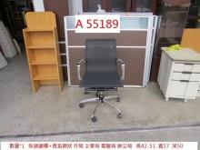 [9成新] A55189 防銹+鋼構 主管椅電腦桌/椅無破損有使用痕跡