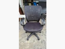 [9成新] 黑色透氣小鋼網 扶手辦公椅可升降電腦桌/椅無破損有使用痕跡