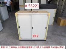 [全新] A55221 事務機櫃 3尺鐵櫃辦公櫥櫃全新