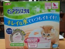 [9成新] 犬貓淨水飲水器其它電器無破損有使用痕跡