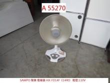 [9成新] A55270 聲寶 14吋電暖器電暖器無破損有使用痕跡