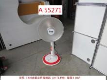 [9成新] A55271 新格 14吋電暖器電暖器無破損有使用痕跡