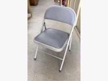 [全新] 全新折椅/折疊椅/折合椅/活動椅其它家具全新