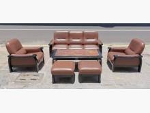 [8成新] 三合二手物流(實木皮沙發組)多件沙發組有輕微破損