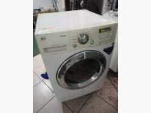 [8成新] 皇后滾筒LG12公斤洗脫烘衣機洗衣機有輕微破損