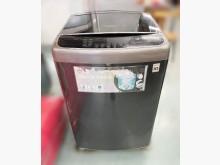 [7成新及以下] WM7013樂金17公斤洗衣機洗衣機有明顯破損