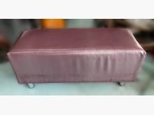 [8成新] 宏品二手-A7186*紫沙發腳椅沙發矮凳有輕微破損