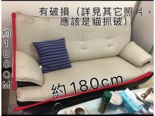 [7成新及以下] 米色沙發2-3人座 有電梯雙人沙發有明顯破損