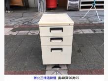 [8成新] 三抽活動櫃 抽屜櫃 文件櫃 鐵櫃辦公櫥櫃有輕微破損