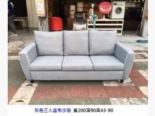 [8成新] 三人座布沙發 客廳椅 沙發椅雙人沙發有輕微破損