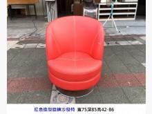 [7成新及以下] 單人皮沙發 旋轉沙發椅 展示會客單人沙發有明顯破損