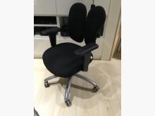 [95成新] 好坐、人體工學電腦椅電腦桌/椅近乎全新