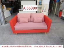 [95成新] A55390 展示品 雙人沙發雙人沙發近乎全新