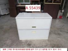 [9成新] A55439 耐重工具櫃 資料櫃辦公櫥櫃無破損有使用痕跡