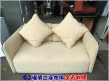 [9成新] 權威二手傢俱/雙色兩人座布沙發雙人沙發無破損有使用痕跡