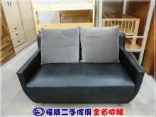 [9成新] 權威二手傢俱/雙人座皮沙發雙人沙發無破損有使用痕跡