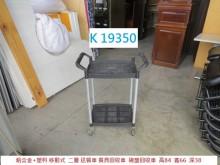 [8成新] K19350 送餐車 餐具回收車其它家具有輕微破損