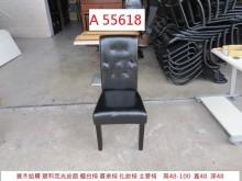 [9成新] A55618 實木+皮面 櫃台椅書桌/椅無破損有使用痕跡