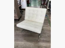 [9成新] 吉田二手傢俱❤白色單人皮沙發單人沙發無破損有使用痕跡