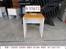 [9成新] A55671 60 歐德套房書桌書桌/椅無破損有使用痕跡
