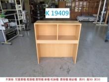 [8成新] K19409 電器櫃 3尺書櫃書櫃/書架有輕微破損