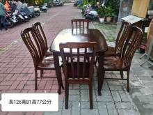 [95成新] 原木餐桌組1桌+6椅餐桌椅組近乎全新