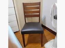 [9成新] 二手實木餐椅餐椅無破損有使用痕跡