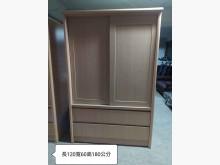 [95成新] 樣品屋4*6尺衣櫃衣櫃/衣櫥近乎全新