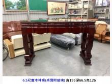 [8成新] 實木神桌 (附玻璃) 佛桌神桌有輕微破損