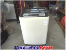[9成新] 權威二手傢俱/東元 直立式洗衣機洗衣機無破損有使用痕跡