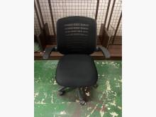 [8成新] 透氣網背電腦椅*辦公椅*電腦椅書桌/椅有輕微破損