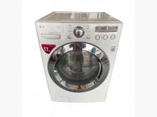 [9成新] AM81801*LG17kg滾筒洗衣機無破損有使用痕跡