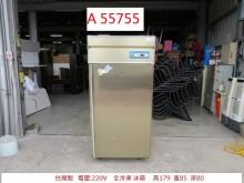 [9成新] A55755 220V全冷凍冰箱冰箱無破損有使用痕跡